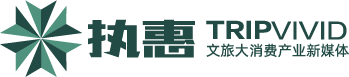 執惠logo