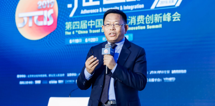 2019CTCIS峰会   复星旅文钱建农:世界级IP赋能目的地新生机