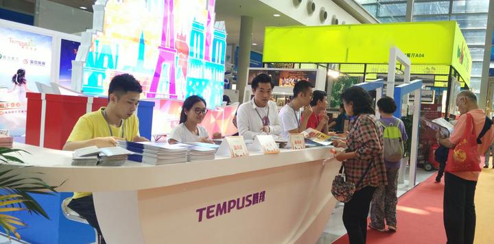 践行一带一路,腾邦旅游集团积极布局海外市场