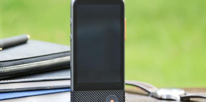 全球首个WiFi翻译导览一体机面世,分音塔如何打造出境游综合服务产品?