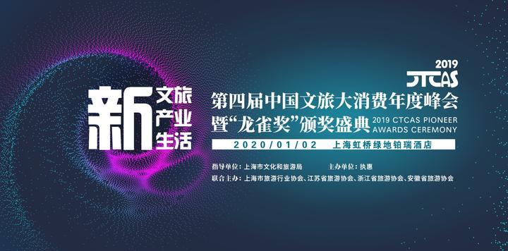 """第四届""""龙雀奖""""候选名单揭晓:2019变革再起,谁将立于行业潮头?"""