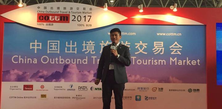 执惠活动   刘照慧:中国出境游迎来拐点,中小企业需应对三大挑战