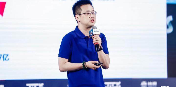 2018CTCIS峰会 | 腾讯文旅总经理舒展:数字文旅时代腾讯的探索与实践