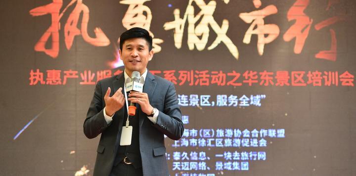 執惠CEO劉照慧:如何創新驅動互聯網+景區產業升級?