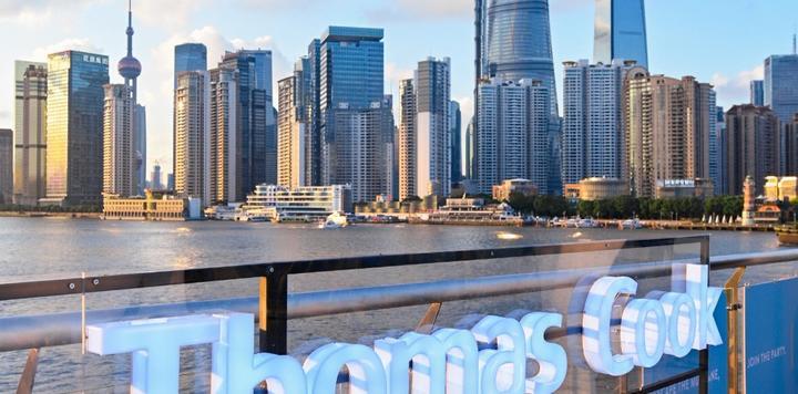 Thomas Cook托邁酷客180周年慶生 創新驅動高速成長 國際版App上線