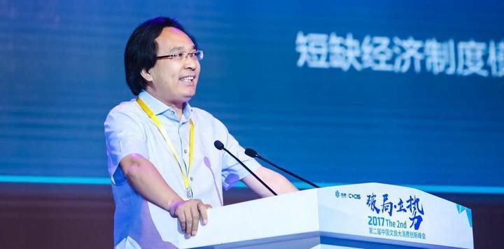 吴必虎:文旅产业如何利用大数据,实现精准化服务创新?