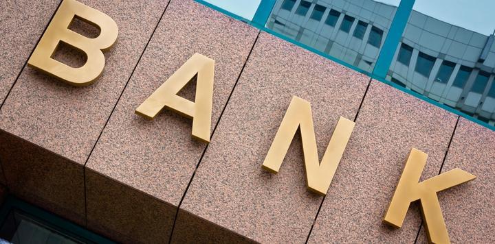 上海银行联手携程,组建消费金融公司,两大PE背后支持
