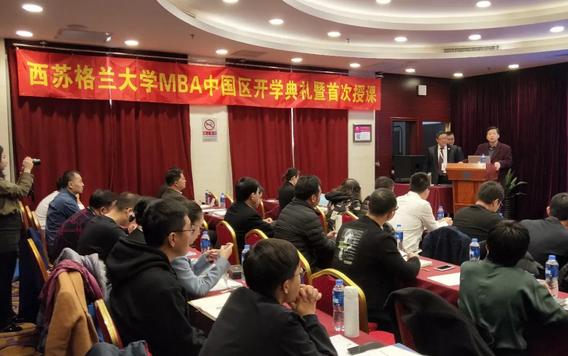 国内首个奥运会直播与主题娱乐MBA学位班在北京开学