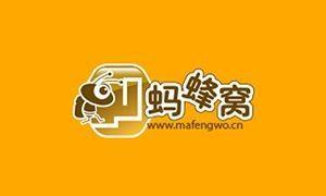 蚂蜂窝商家大会华东站:抢滩旅游新大陆,各类商家皆有可作为