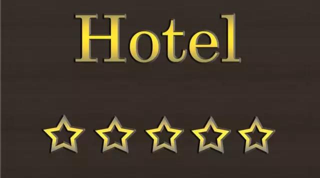东莞太子辉刚被判,又一五星酒店内有团伙涉黄!文旅业如何免黄?