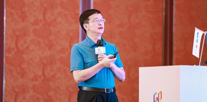 北京大学文化产业研究院副院长陈少峰:文旅IP及其创意体验的商业模式 广东文旅投融资对接会