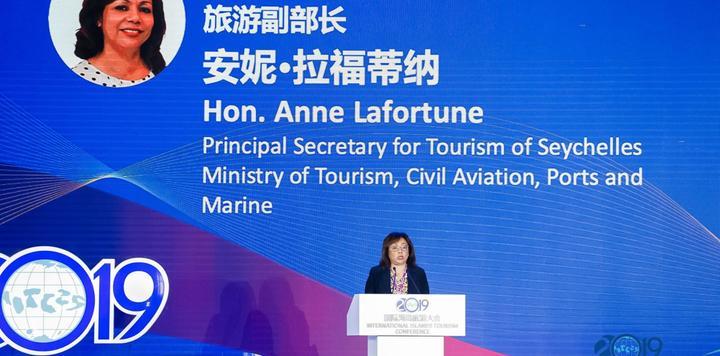 2019IITCZS大会   塞舌尔旅游、民航、港口和海运部旅游副部长安妮·拉福蒂纳:推进海洋空间可持续发展是海岛经济的关键