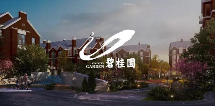 開啟2018完美旅居,碧桂園鳳凰酒店即將亮相廣州國際旅游展覽會