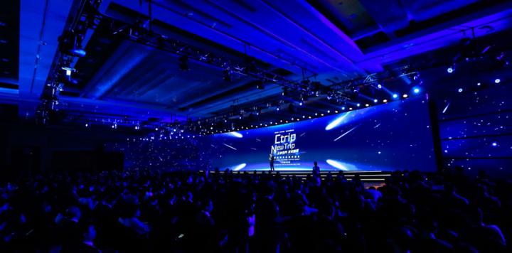 140万家合作伙伴,携程酒店峰会再议全球化赋能