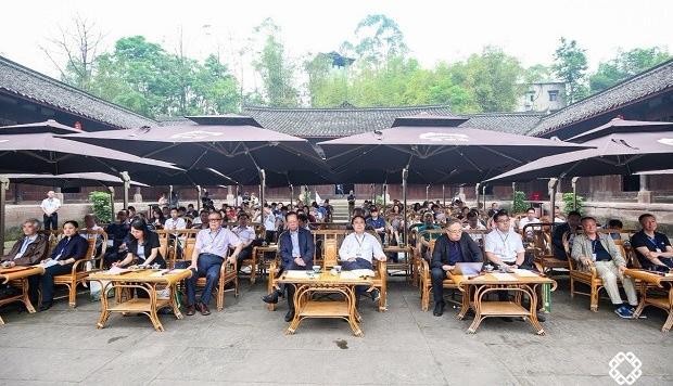 大地风景承办中国文化遗产活化利用与 可持续发展论坛