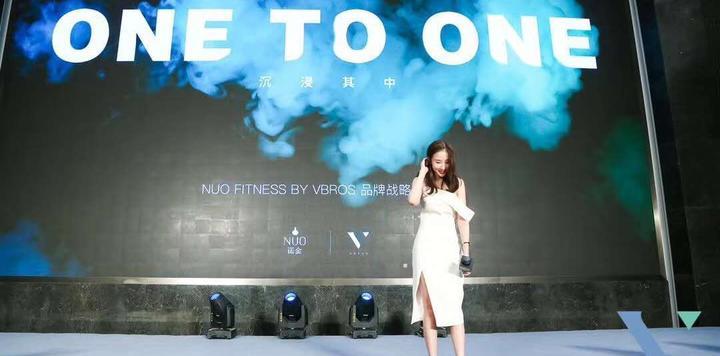 拥抱健身产业变革时代——专访VBROS创始人刘思婷