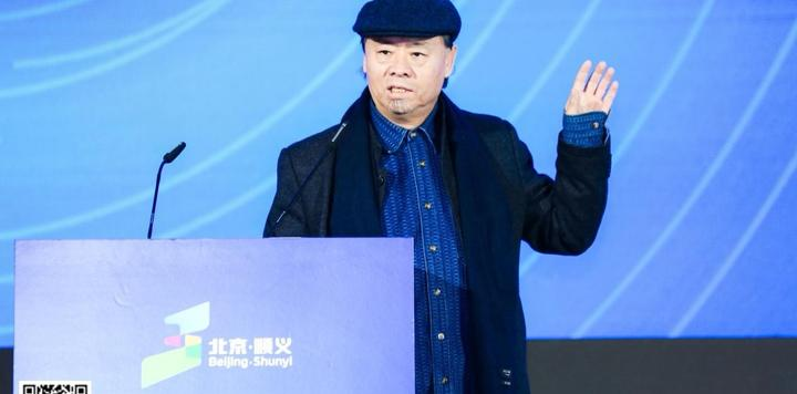 顺义文旅论坛   李庚:首都文旅商格局中的顺义大定位与新赋能