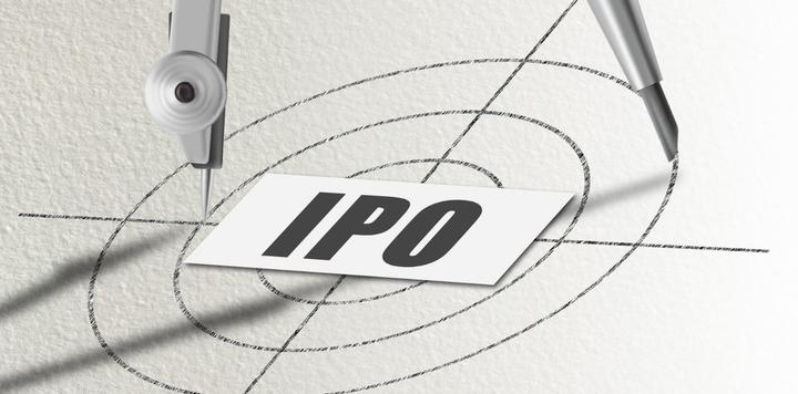 贝壳找房赴美IPO推进中