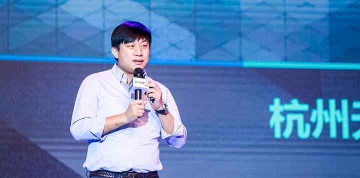 杭州天迈网络有限公司CEO 吕剑彪:全域智慧旅游运营商
