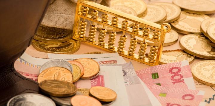 凱撒旅業:獲大股東3億元財務資助