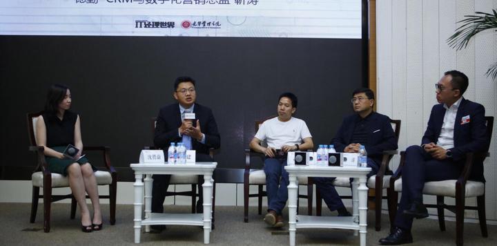 途牛副總裁王樹柏談營銷核心:從CMO到CGO,品銷合一促增長