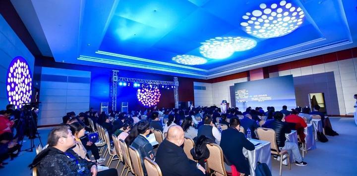 2018中国·天津旅游大数据论坛成功举办:大数据驱动文旅产业创新升级