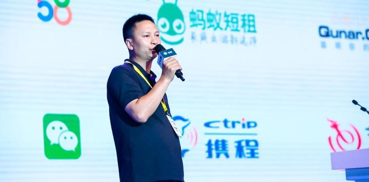 蚂蚁短租CEO申志强:文旅短租时代打造民宿的生态圈