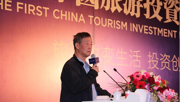 中景信旅游投资集团董事长黎志:真正一个景区是十年磨一剑