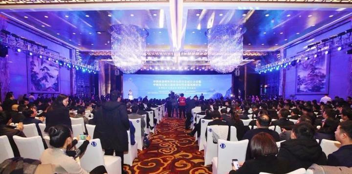 中国旅游景区协会山岳分会成立大会暨中国黄山第三届旅游投资发展高峰论坛隆重举行