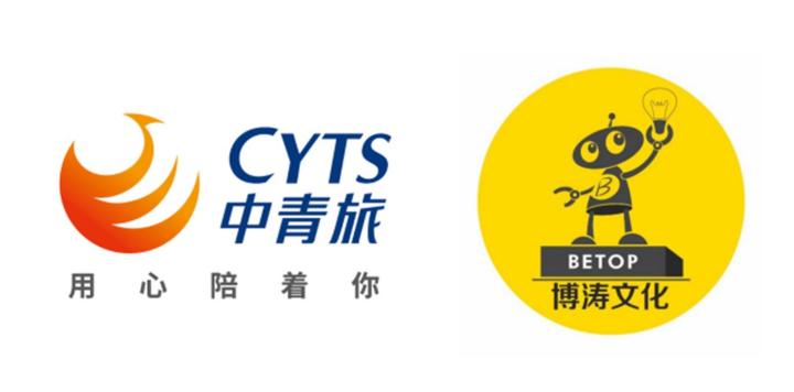 中青旅戰略投資博濤文化,占股9.32%成其第三大股東