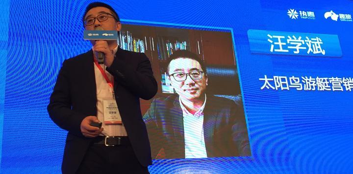 太阳鸟游艇股份有限公司营销副总经理汪学斌:驭游艇,玩海岛,乐活人生