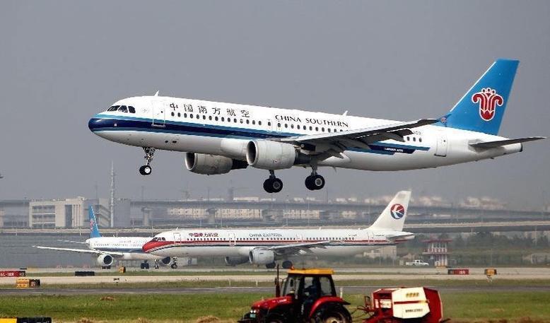 广州到兴义飞机