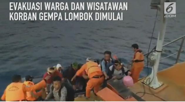印尼龙目岛地震造成82人死亡,40余名被困中国游客安全并开始撤离