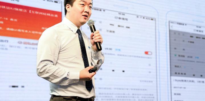 CTAIF论坛 | 锦江WeHotel总裁孟令航:品牌+智能+会员,打造全新酒店住宿生态