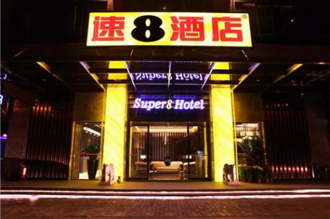 速8酒店1.2億美金賣身未果,經濟型酒店還能嚼出香味