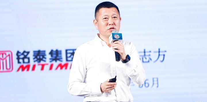 2018CTCIS峰会   王志方:娱乐无边界化破局娱乐4.0时代下的挑战