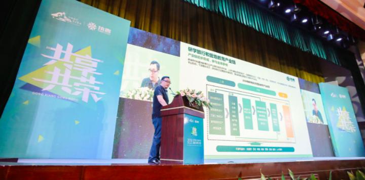 重磅!执惠《2018中国研学旅行与营地教育行业发展报告》发布