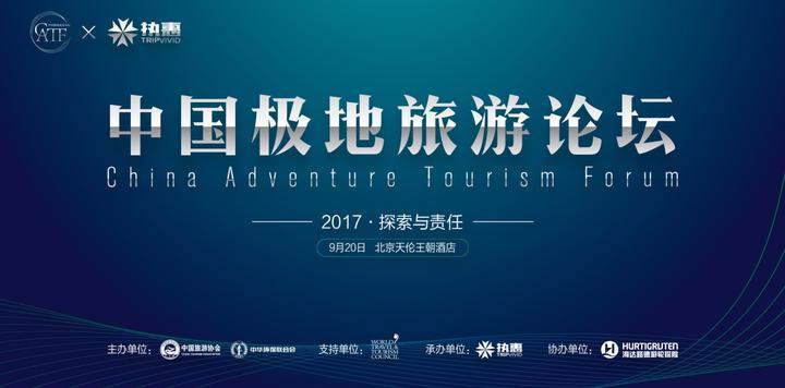 海达路德公司中国和亚太地区总裁威廉·哈伯:海达路德邮轮的极地旅游产品