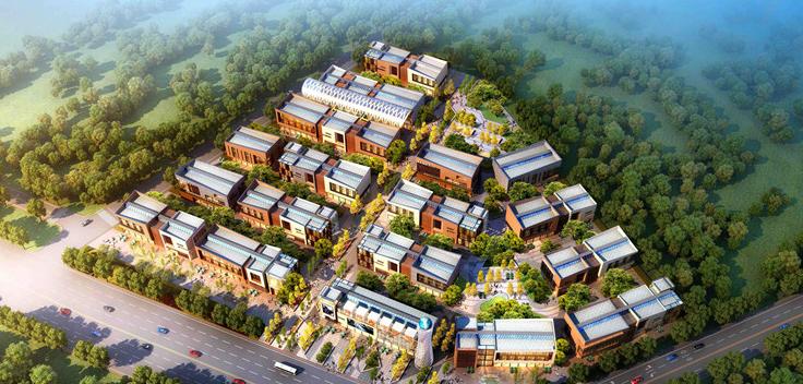 青岛国际陆港打造省级跨境电商小镇,设计方案已出炉