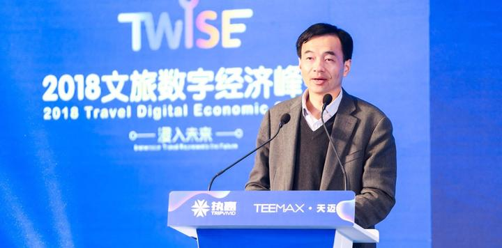 文旅数字经济峰会 | 赵弘中:沉浸式互动体验旅游产品将成为旅游发展重要动力