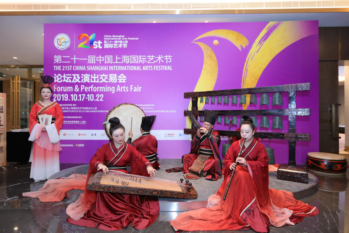 豫见中国·老家河南文化旅游推介会 在沪进行