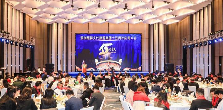 从深圳鼎彝文旅集团的发展,看中国文旅的三十年