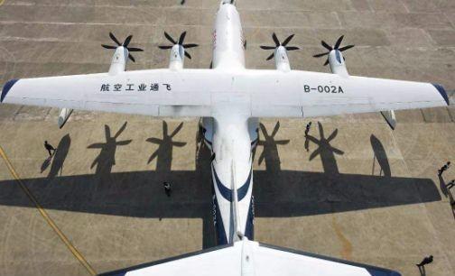 国产大型水陆两栖飞机首飞,瞄准全球市场