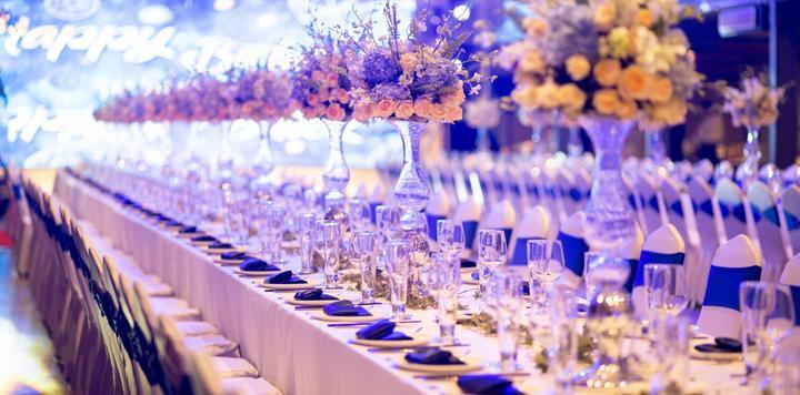 2020年季高集团答谢晚宴暨季高兔窝窝亲子园揭幕仪式圆满落幕