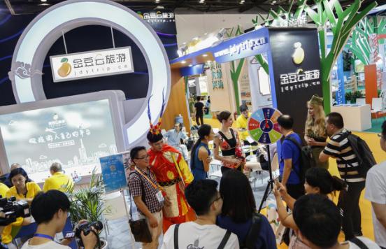 金豆云,第14届BITE北京国际旅游博览会新星升起