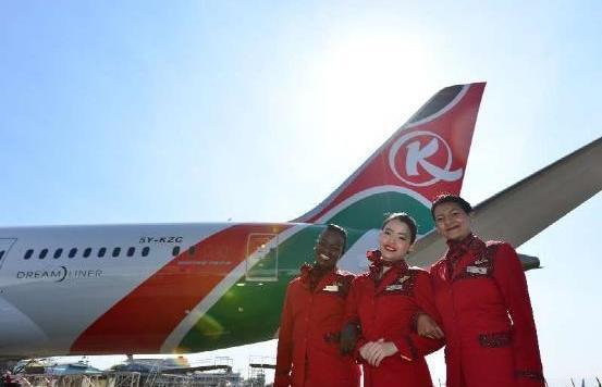 非洲之傲肯尼亚航空,飞猪平台独家开设旗舰店