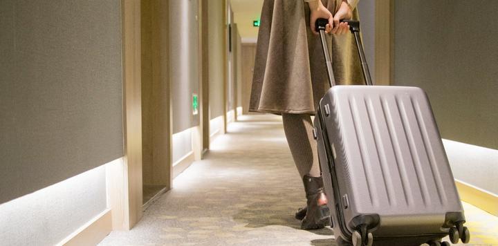 酒店管理平台 Mews 获 600 万欧元 A 轮融资