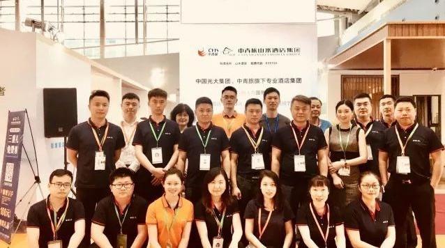 中青旅山水HFE首战告捷 广州站签约项目超100家