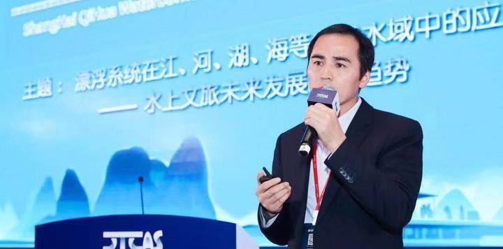 CTCAS峰会 | 上海旗华建设董事长孔飞:水上文旅未来发展的新趋势