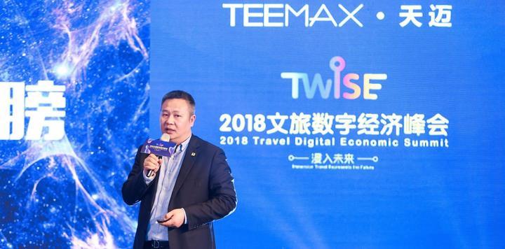 文旅数字经济【peak】会   华强方特陈祖尧:旅游场景的打造要以文化为核心,以科技为依托
